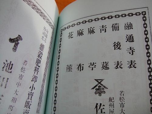 20110101dsc09804
