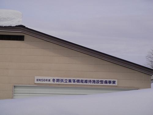 20101230dsc09520