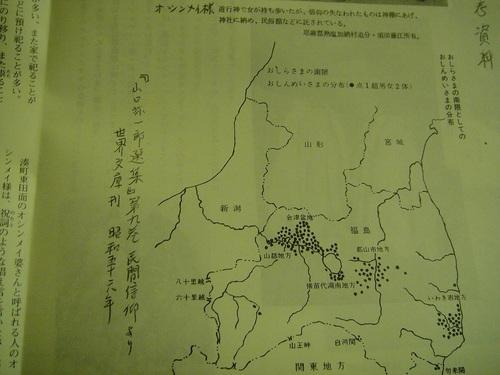 20110107dsc00096