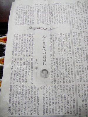 20110109dsc00212