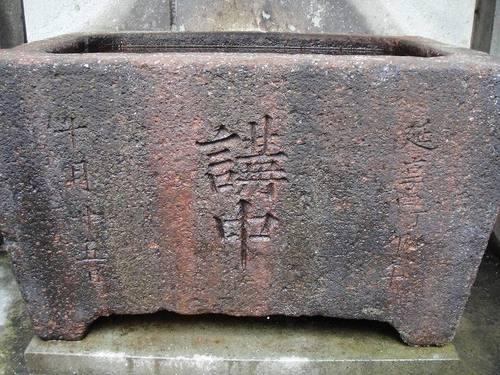 20110215dsc02530