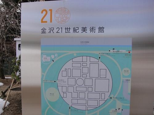 20110215dsc02581