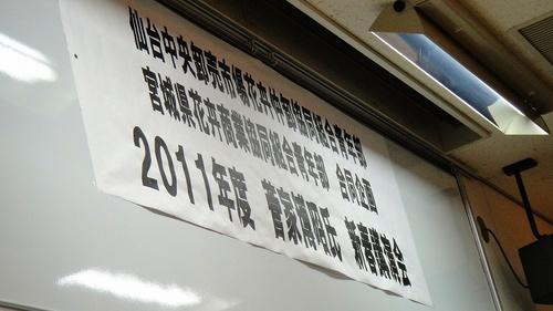 20110226gdsc00400