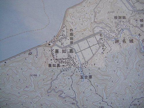 20110310dsc04110