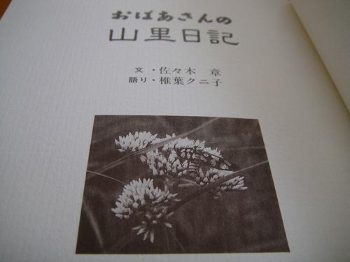 20110318dsc04716