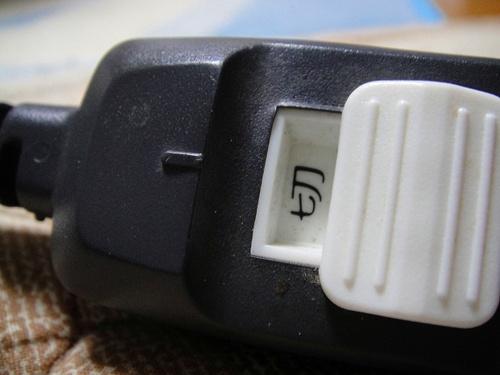 20110320dsc04912