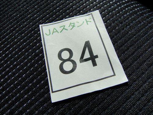 20110322dsc05011