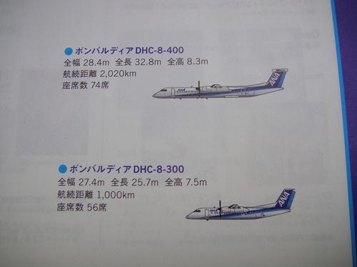 20110408dsc05719