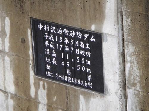 20110430dsc07280