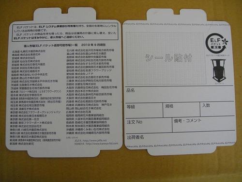 20110531dsc09492