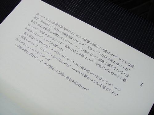 20110605dsc09677