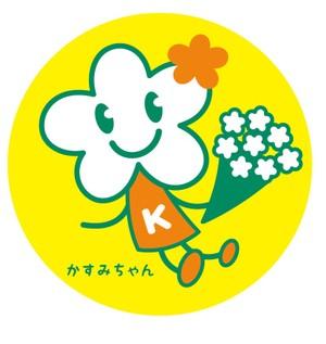 Kasumichan
