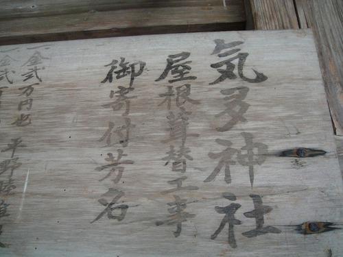 20110610gdsc00042