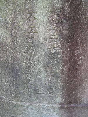 20110706dsc01803