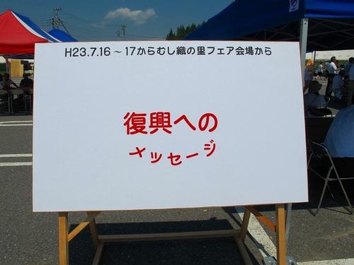 20110716img_6781