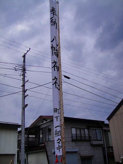 20110917dsc03733