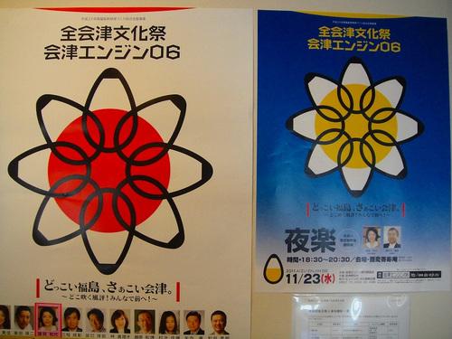 20111113dsc05456