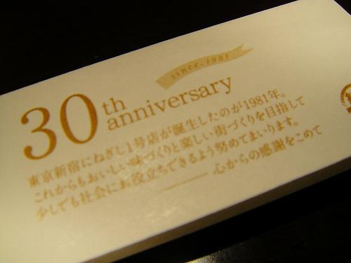 20111121dsc05624