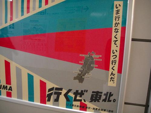 20111121dsc05775