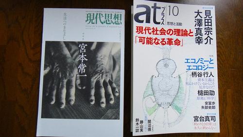 20111122dsc01103