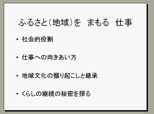 20111125niigata_2