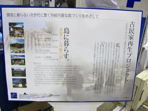 20111215img_2343