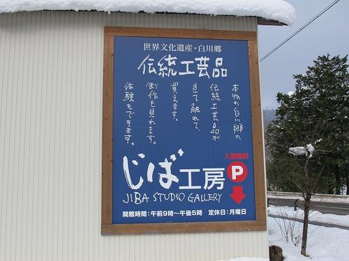 20111220gimg_2688