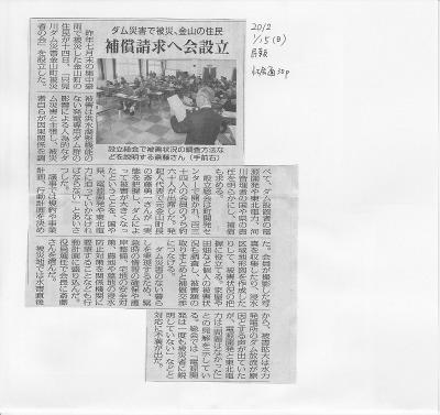 20120115img_0001