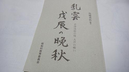 20120125dsc03841