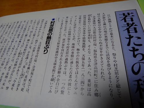 20120330dsc00789_2