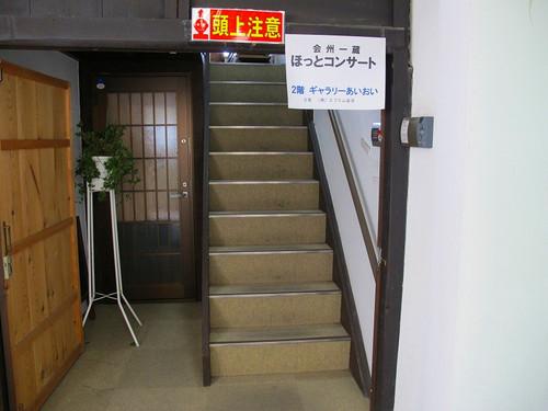 20120408img_4539