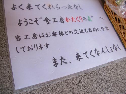 20120506wimg_7665