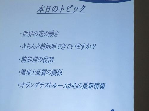 20120508wimg_7938
