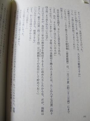 20120513oimg_8295