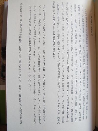 20120519oimg_8710