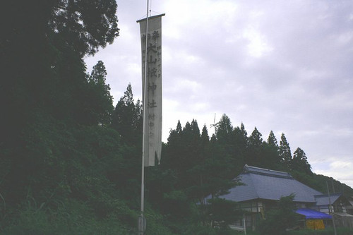 20050714hata1