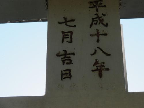 20120519oimg_8541