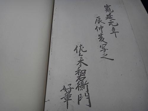 20120614dsc02160