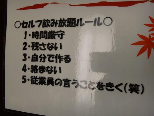20121010ifexdsc03513