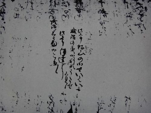 20121110dsc03950