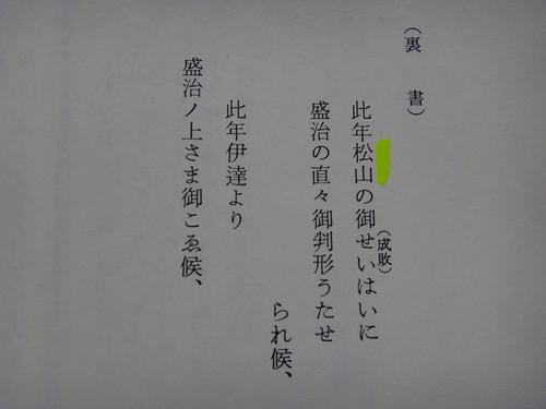 20121110dsc03951