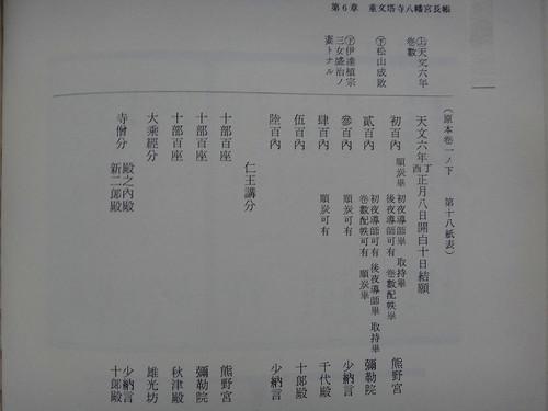 20121110dsc03952