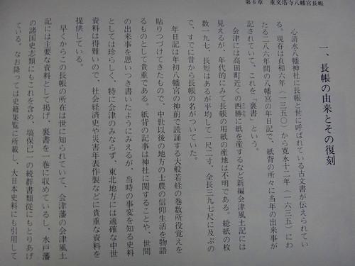20121110dsc03959