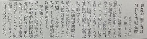 20130117_289587