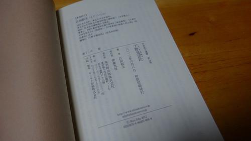 20130228dsc06580