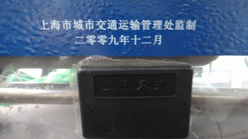 20130416dsc08880