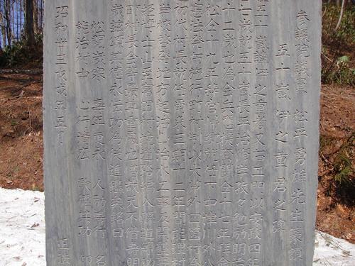 20130420dsc04109