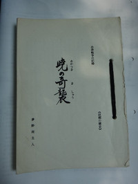 20130814dsc04695