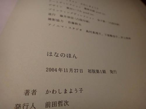 20130929dsc06484