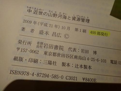 20130929dsc06490